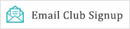 Email Club Signup